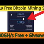 Olion.cash Bitcoin Mining Site Legit And Scam Live Withdraw Payment Proof