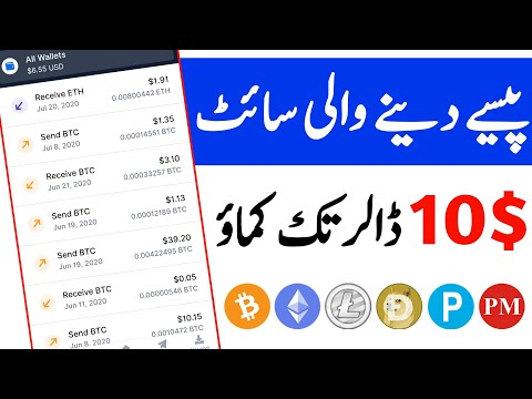 Work From Home jobs || Earn 10$ Daily || Make Money Online in Pakistan || Make Money Online 2020