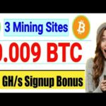 New Bitcoin mining site 2020 ∣∣ New Earning website 2020 ∣∣ New Free Bitcoin Mining Website 2020