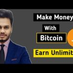 Earning in Lakhs ! How to Make Money Online With Bitcoin ? | Okex |