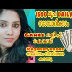 Earn money online by playing games💯||Online money making|| Earn using mobile|| Online earnings