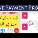 Earn Money Online Daily $5 Without investment | Live Payment Proof | Asjal Tricks | 2020