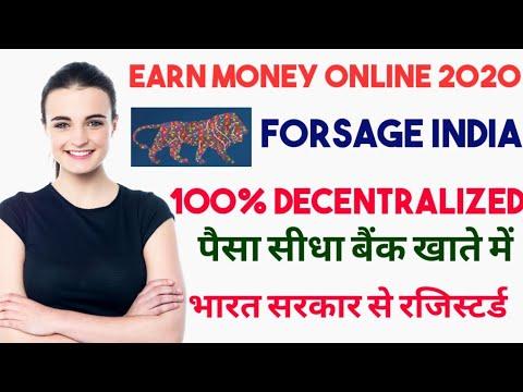 Earn money online | Forsage India plan |  Make money online | 100% Decentralized | earning trick