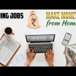Typing Job Work From Home | Passive Income Source | Work & Earn Bitcoin | Search Online Jobs