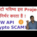 CRYPTO FUTURE Depends On This Project !,New API CRYPTO Scam !,LUKSO,Centrifuge