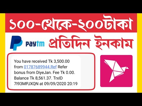 Online income bd payment bkash || Earn Money Online || Online income bangladesh 2020 || Collfixpro