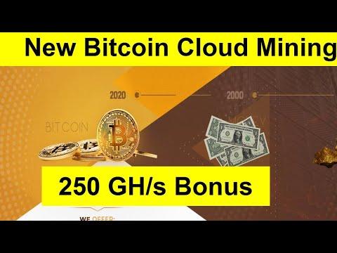 Lamerio.com Legit Or Scam |Lamerio Review |Lamerio.com Bitcoin Mining 250Gh/s Bonus