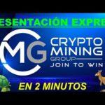 🍄 CRYPTO MINING GROUP 3.0 🤑🚀 [PRESENTACIÓN EXPRESS EN 2 MINUTOS]🔥💰 RENDIMIENTOS EN BITCOIN