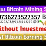 Best Bitcoin Mining Site 2020 | New Bitcoin Cloud Mining Site | Earn Bitcoin Free