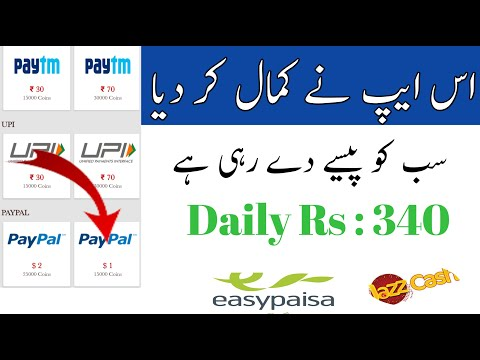 Earn money online daily 340 pkr Withdraw easypaisa jazcash new earning app 2020