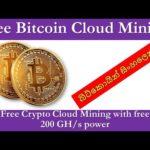 💥7star ltd💥Free Bitcoin Cloud Mining Website 2020💥7star.ltd legit or scam💥
