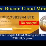 💥Free Bitcoin Cloud Mining Site💥Without Investment💥BTC Cloud Mining💥lamerio.com legit or scam💥