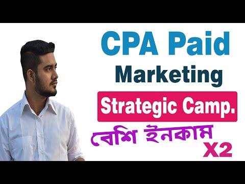 CPA Paid Marketing - কিভাবে সিপিএ অফার প্রোমট করবেন ? Make Money Online