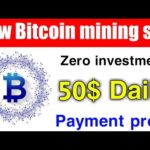 New latest Bitcoin mining website 2020 - Earn Bitcoin without investment , bitcoin earning