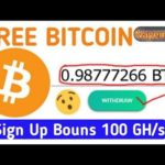 Cldmine.ltd Scam Or Legit||New Free Bitcoin Cloud Mining Site 2020|New Free Bitcoin Mining Site 2020