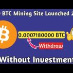 New Free Bitcoin Mining Site Launched 2020,Earn 0.0007 Daily Without Investment,New BTC Mining Site