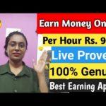 Earn Per Hour ₹900/- || Best Earning App 2020 || Earn Money Online || Instant Withdrawl ✅️