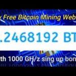 Free Bitcoin Mining Website 2020    Free Cloud Mining Website    Best Cloud Mining Site