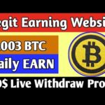 20$ Withdraw Proof |New Bitcoin Mining Website 2020 |Free Bitcoin Earning Website |Free Bitcoin Earn