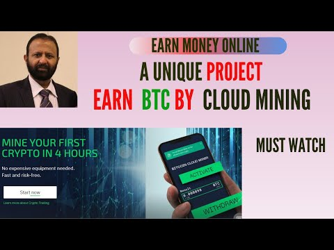 Earn Money Online | A Unique Mining Project | How To Create Account In stormgain.com | Hindi/Urdu |