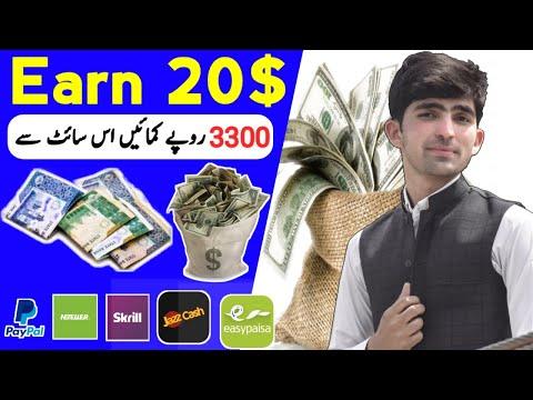 Make Money Online From Mobile | Earn Money Online | Earn 20$ Per Day | Bizzearn Real Earning Site