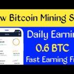 Free Bitcoin Mining Site, New Bitcoin Mining Site 2020, Free BTC Mining Site