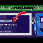 New Free Bitcoin Mining Site 2020 | Best Bitcoin Mining Site 2020 | Free Bitcoin Mining Site 2020