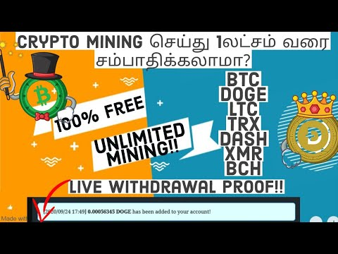 Top Best Cryptocurrency  Mining Site/100% Free and Unlimited/crypto mining in Tamil