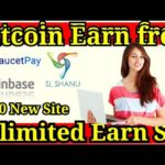 How to E money New site 2020 Sinhala Bitcoin mining