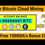 New Free Bitcoin Mining Website 2020 || New Free Cloud Mining Website || Best Bitcoin Mining Site