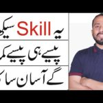 Keyword Research For Seo || Freelancing Short Skills || Make Money Online in Pakistan