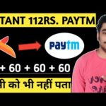 🔥Earn 112rs. instant in Paytm | coindcx new offer | earn money online | free paytm cash | new loot