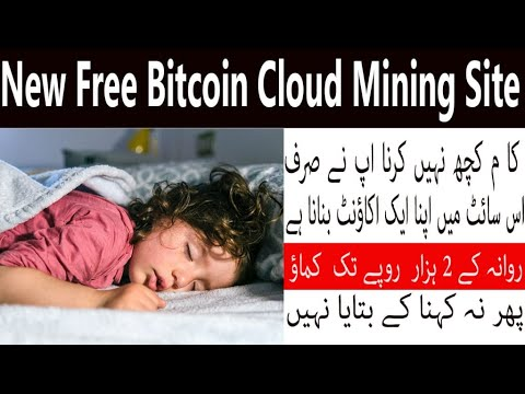 New bitcoin mining website 2020 500 Mh/s Bonus at Sign up