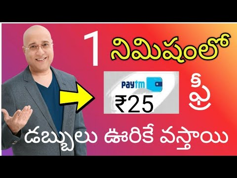 New earning app Unlimited paytm | #Money earning apps | Earn money online Part Time jobs| Amigoz app
