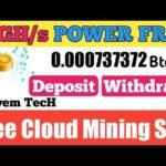 Speedcryptofarm.com Scam Or Legit.new free bitcoin cloud mining site 2020.free bitcoin mining site