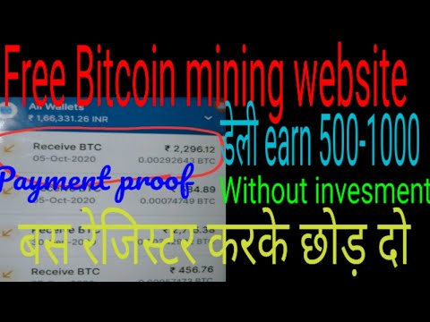 The Best free #Bitcoin #mining website without invesment daily earn 500 रुपए से 1000 रुपए बिल्कुल..