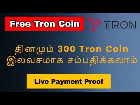 Free Tron Coin Tamil | Without Investment | Bitcoin | Ethereum | Tron | Free Earnings