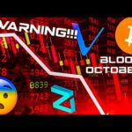 CRYPTO HODLERS MUST  SEE THIS .... CRAZY CHART PATTERN !!! #bitcoin | cryptocurrency | crypto news