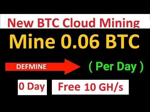 DEFMINE MINING FREE BITCOIN MINING EVERY MINUTE!! NO HACK NO TRICKS NO INVESTMENT