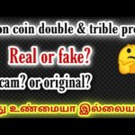 Tron coin double & trible plan scam or original? 🤔full details Tamil 🤑 how to invest in all plan