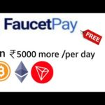 Faucet pay account | earn crypto online | captcha typing job| earn money tamil | earn tron coin free