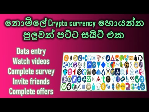how to do a data entry jobs, earn ethereum, bitcoin, or any cryptocurrency,100% free, Sinhala video