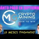 🍄 CRYPTO MINING GROUP 3.0 🤑🚀 [¿CUÁNTO PAGÓ EN SEPTIEMBRE?]🔥💰 YA SOMOS MÁS DE 2,000 SOCIOS.