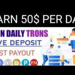 Earn 20$ BTC | New Bitcoin mining site 2020 | New Earning Website 2020 ExaTron | Legit