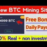 New Free Bitcoin Mining Site 2020 | Earn Daily 0.0599 BTC | Best Free Bitcoin Earning Site 2020