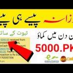 5000 PKR Earn Daliy, Make Money Online in Pakistan Fast , 100% Payment Proof, Jazz Easypaisa, 2020