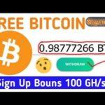 Threemining.com scam or Legit||New Free Bitcoin Cloud Mining Site 2020|Free Bitcoin Mining Site 2020