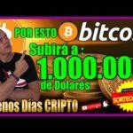Por ESTO Bitcoin subirá a $ 1,000,000.00 dólares | BUENOS DIAS CRIPTO | Hoy | Ronny Roehrig