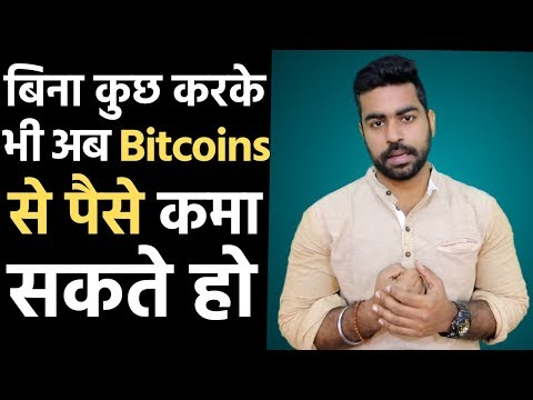Beginners Guide to Earn Money from BITCOIN INDIA 2020   Bitcoin in India Legal?   SIP   Bitdroplet