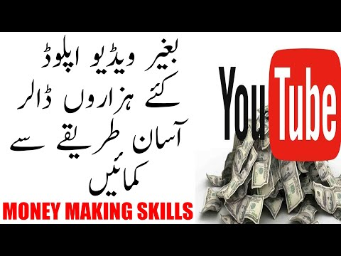 how to make money online|how to make money on youtube|make money on youtube|Money Making Skills